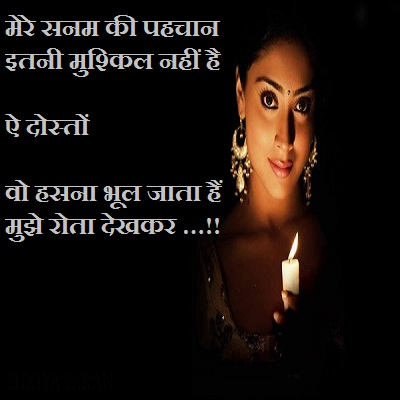 Hasna Bhool Jata Hai Mujhe Rota Dekh Kar