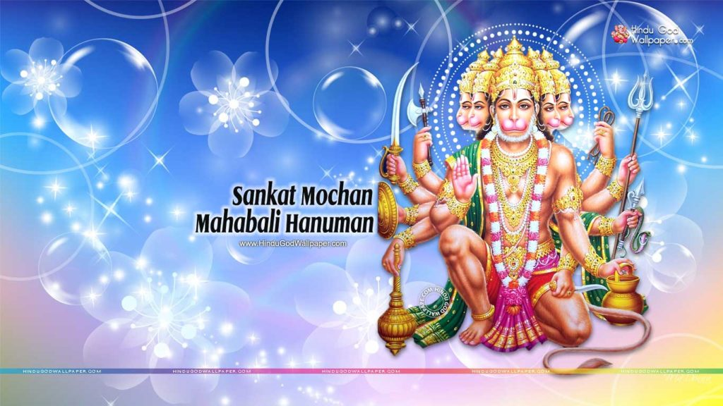 Hanuman Photo Gallery